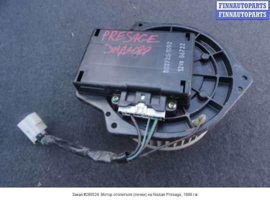 Мотор отопителя (печки) на Nissan Presage