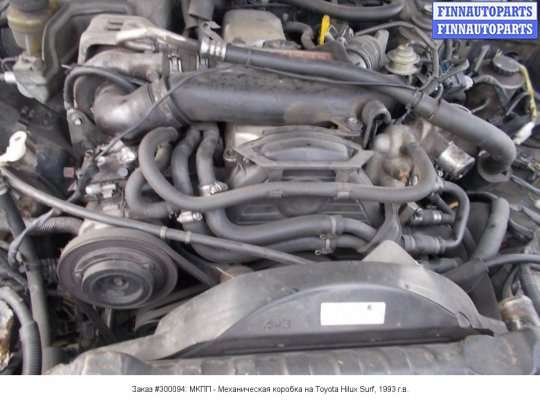 МКПП - Механическая коробка на Toyota Hilux Surf I (N130G)