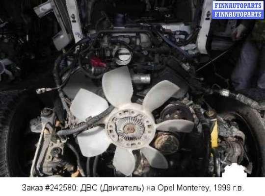 Двигатель (ДВС) 6 VE1