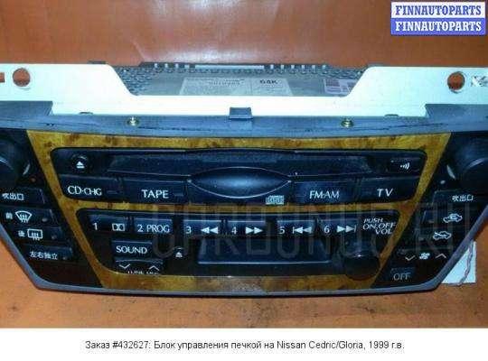 Блок управления печкой на Nissan Cedric/Gloria (Y34)
