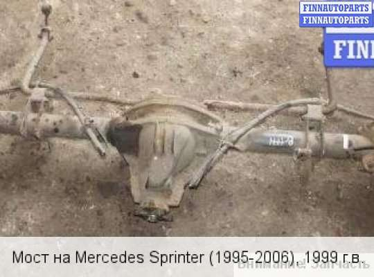 Редуктор моста на Mercedes-Benz Sprinter (903)