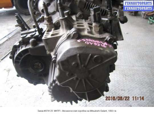 МКПП - Механическая коробка на Mitsubishi Galant V