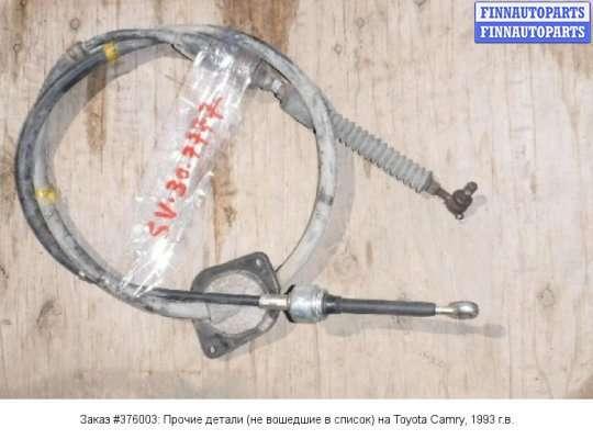 Прочие детали (не вошедшие в список) на Toyota Camry SV30 (правый руль)