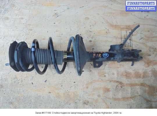 Стойка подвески амортизационная на Toyota Highlander I