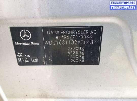 Селектор АКПП на Mercedes-Benz ML (W163)