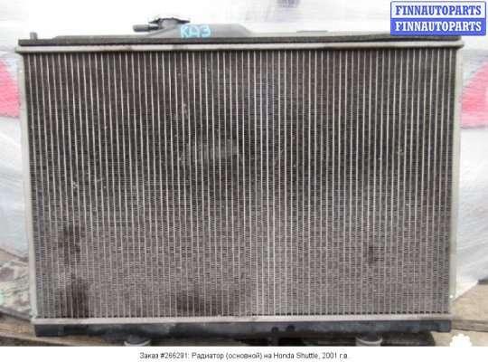 Радиатор (основной) на Honda Shuttle | Odyssey (RA1)