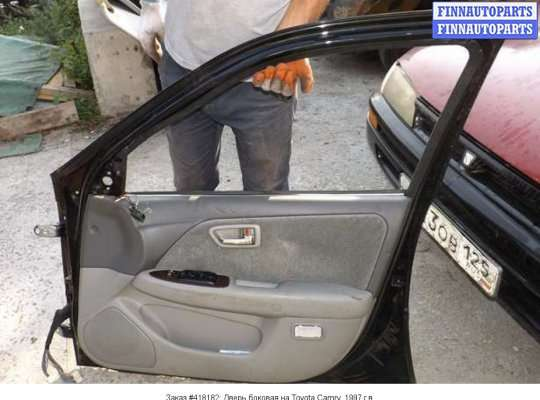 Дверь боковая на Toyota Camry Gracia (правый руль)