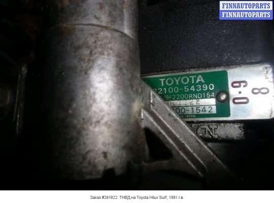 ТНВД на Toyota Hilux Surf I (N130G)