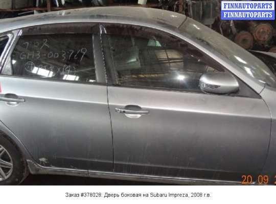 Дверь боковая на Subaru Impreza III (GE, GH)