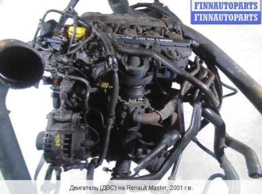 Двигатель (ДВС) G9T 722