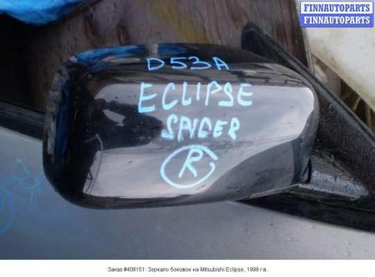 Зеркало боковое на Mitsubishi Eclipse III D30