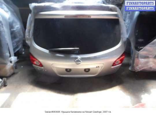 Крышка багажника на Nissan Qashqai