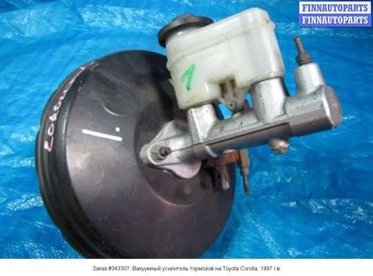 Вакуумный усилитель тормозов на Toyota Corolla (E110) (правый руль)