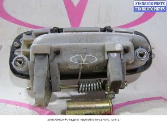 Ручка двери наружная на Toyota Picnic XM1