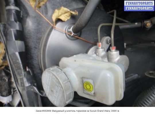 Вакуумный усилитель тормозов на Suzuki Grand Vitara II (JT, TD54)