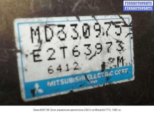 ЭБУ ДВС (Блок управления двигателем) на Mitsubishi FTO E-DE3A