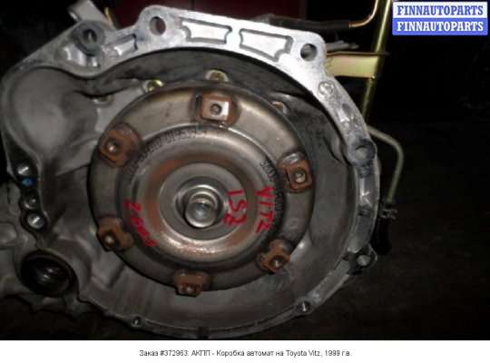 АКПП - Коробка автомат на Toyota Vitz SCP10