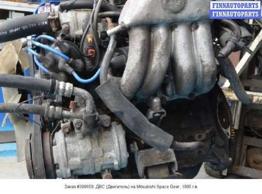 Двигатель (ДВС) 4G64  (SOHC 16V)
