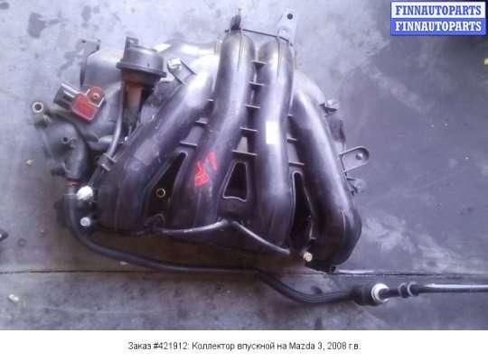 Коллектор впускной на Mazda 3 I (BK)