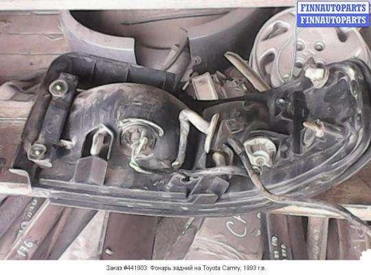 Фонарь задний на Toyota Camry XV10