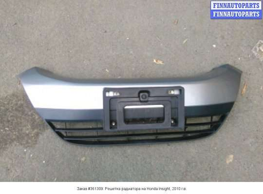 Решетка радиатора на Honda Insight (ZE_)