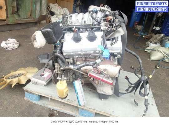 ДВС (Двигатель) на Isuzu Trooper LS
