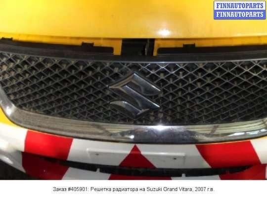 Решетка радиатора на Suzuki Grand Vitara II (JT, TD54)