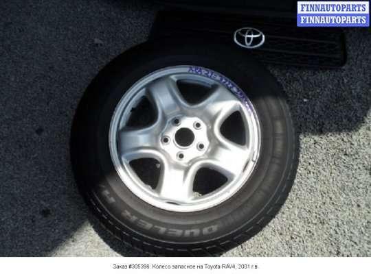 Колесо запасное на Toyota RAV4 II