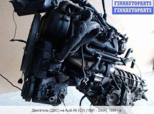 Двигатель (ДВС) BFC