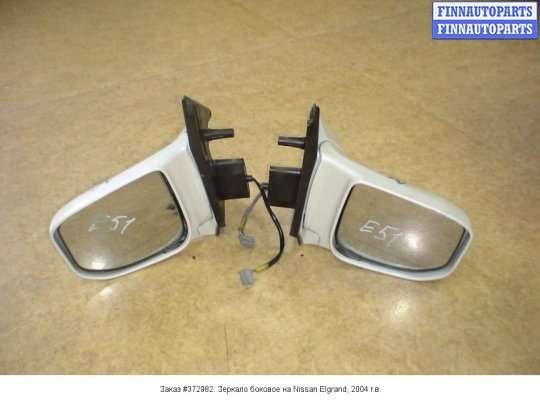 Зеркало боковое на Nissan Elgrand E51