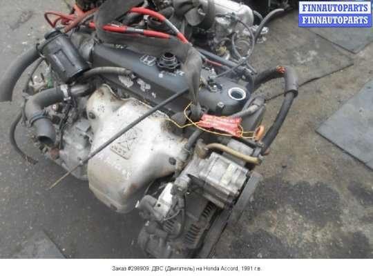 Двигатель (ДВС) F22A3