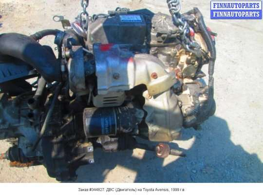 Двигатель (ДВС) 2C-TE