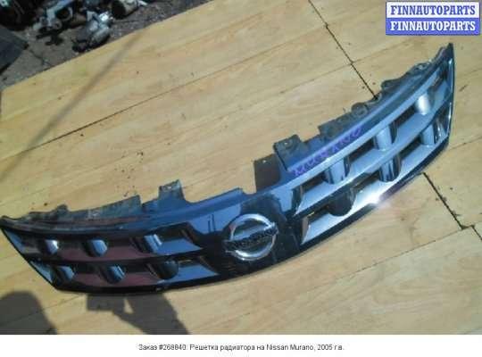 Решетка радиатора на Nissan Murano I