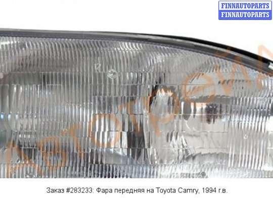 Фара передняя на Toyota Camry XV10