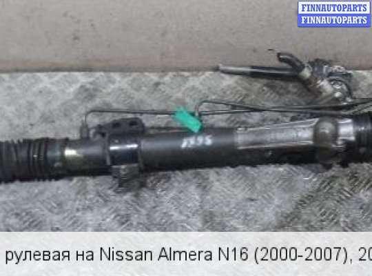 Рулевая рейка на Nissan Almera II N16