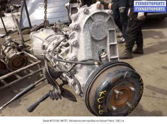МКПП - Механическая коробка на Nissan Patrol GR I (Y60)