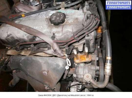 Двигатель (ДВС) 4G37