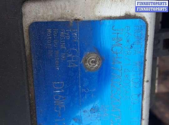 Двигатель (ДВС) D16W1