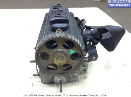 Головка блока цилиндров (ГБЦ в сборе) на Volkswagen Transporter T4