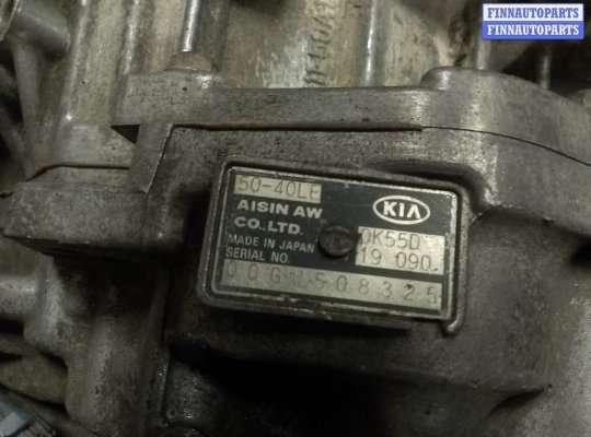 АКПП - Коробка автомат на Kia Carnival II