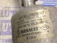 купить Трубки кондиционера на Renault Megane Renault Megane II