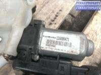 купить Стеклоподъемник электрический на Renault Megane II