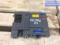 купить Блок предохранителей на Citroen Xsara (N1)