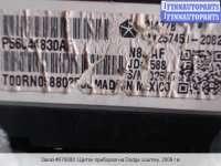 купить Щиток приборов на Dodge Journey Dodge Journey