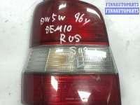 купить Фонарь задний на Mazda Demio Mazda Demio I (DW)